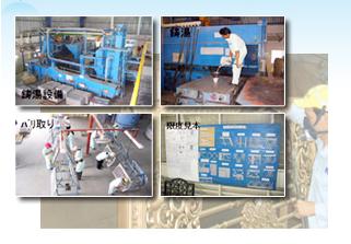 Công ty ASUZAC ACM đảm trách từ công đoạn thiết kế - đúc - sơn và giao cho khách hàng